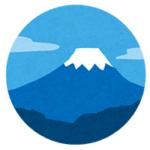 富士山の山開きの意味は?3分で超簡単に説明!ルートは4つ?