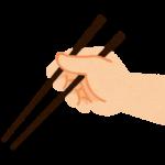 【箸】の由来や起源を4つの説で超分かりやすく説明!マナーも知ろう!