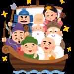七福神とはなに?由来や起源を超分かりやすく!7つの福の意味!